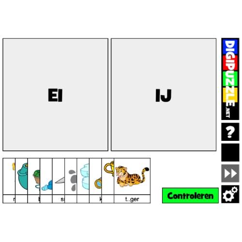 spelling oefenen met GAMENAME